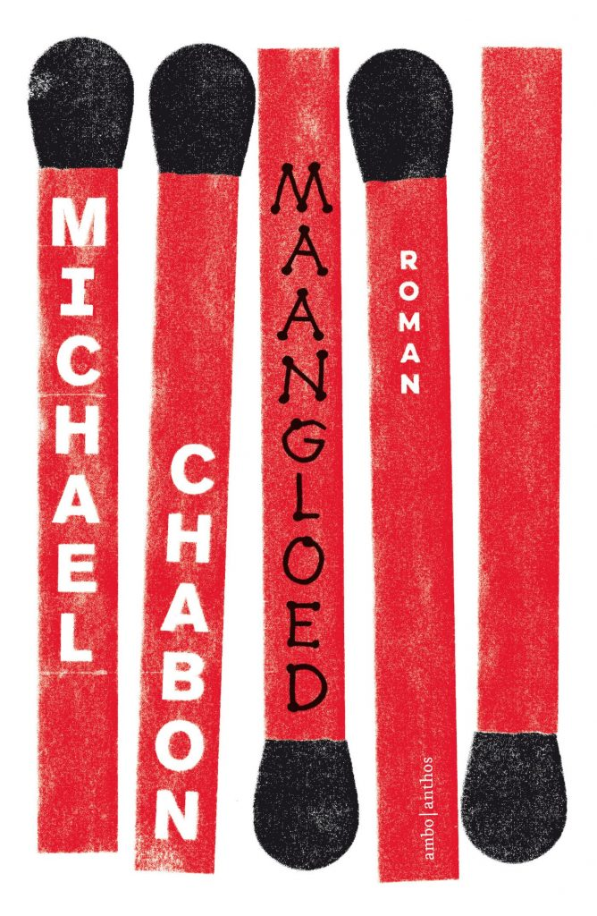 Michael Chabon Maangloed