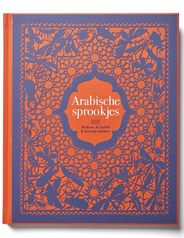 arabische sprookjes al galidi