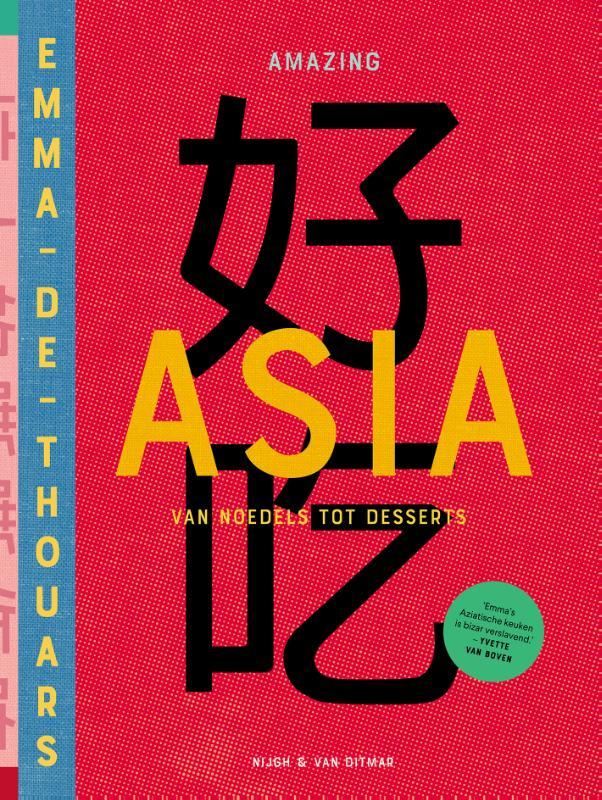 amazing asia thouars