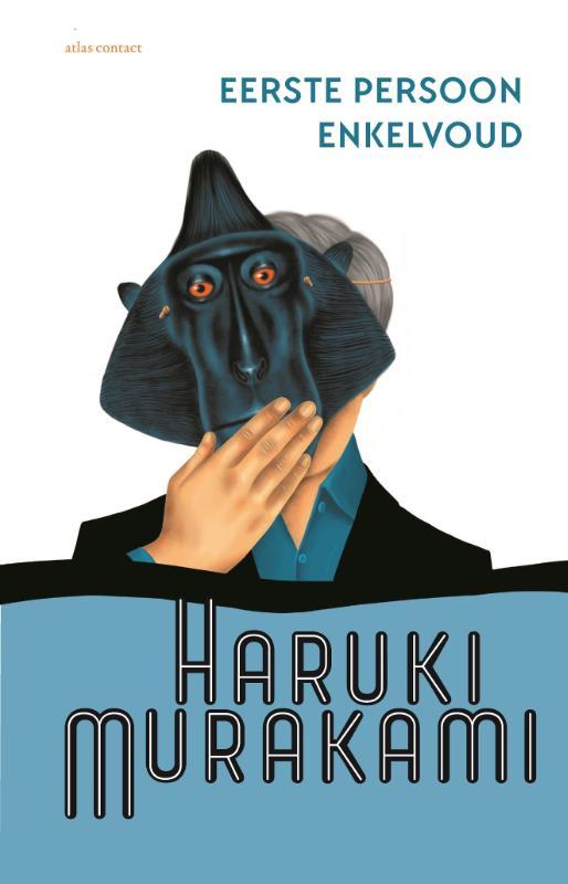 murakami eerste persoon enkelvoud
